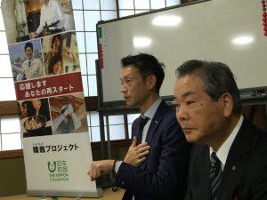 就労支援で再犯防止へ―職親プロジェクト、新潟でも発足目指す