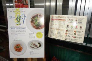 気仙沼メカジキフェア店舗掲示の様子(新丸ビル7階・丸の内ハウス)