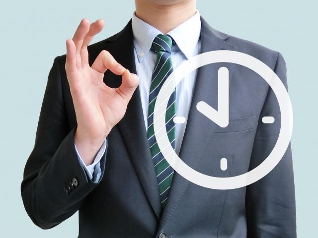 残業は「36協定の月45時間まで」が約3割