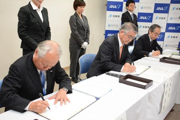 ANA総研と天草市、東京大学がドローン活用で協定1