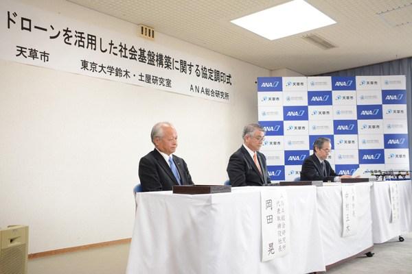 ANA総研と天草市、東京大学がドローン活用で協定2