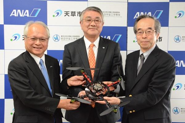 ANA総研と天草市、東京大学がドローン活用で協定3
