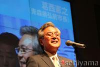 来年4月の弘前市長選 現職葛西氏出馬表明