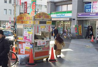 JR蒲田駅前にある宝くじ売り場