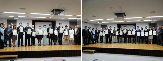 (左)成功事例部門で受賞した個人・団体、(右)アイデア部門で受賞した個人・団体