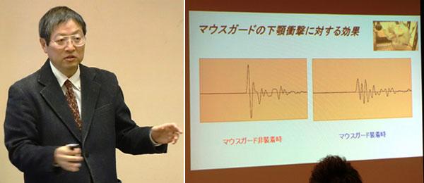 (左)歯科講話をする東京歯科大学の武田友孝准教授、(右)歯科講話の際に映しだされたスクリーン画面