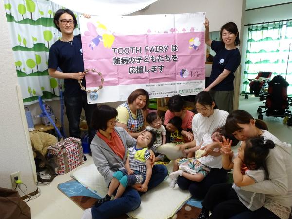 TOOTH FAIRYプロジェクトでは、入院のためにつらい治療や検査に耐える子どもたちに、笑顔を届ける支援もプロジェクトの柱の一つとして行っています