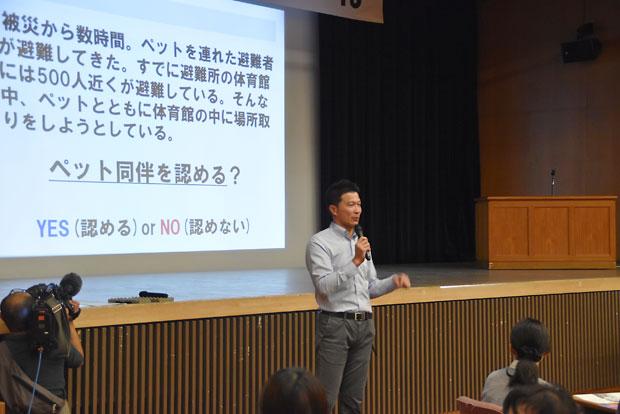 ファシリテーターを務める熊本市政策局復興部復興総務課の池田哲也さん