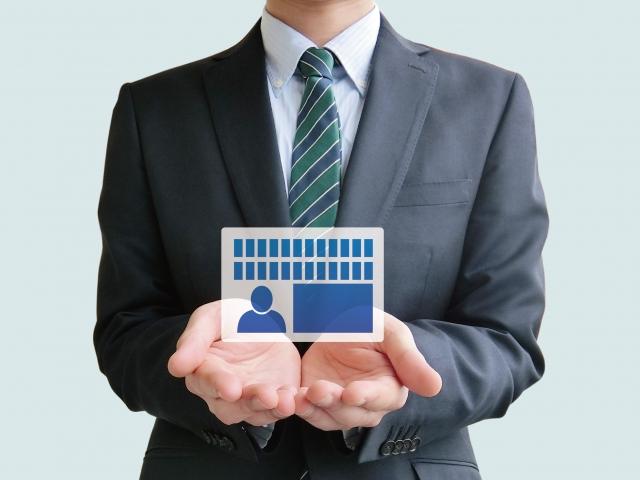 デジタル化推進、個人情報より利便性優先が9割超