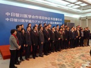 日中友好と中国の公衆衛生・医療技術の向上に向け、高度の医学交流へ衣替え