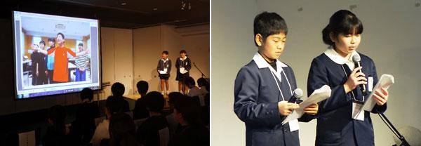(写真左)鹿児島県和泊町立大城小の児童が、テレビ会議システムを通じて地元から応援/(写真右)発表をする大城小の松下直飛君(左)と山田奈々華さん