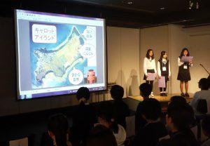 沖縄県うるま市立津堅幼・小・中学校の発表の様子