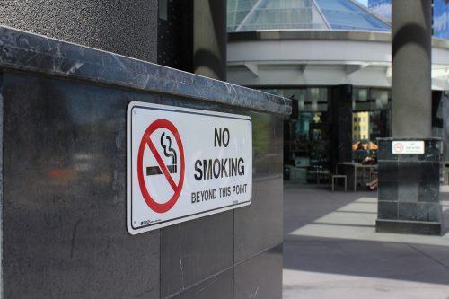 受動喫煙防止憲章5年、成果見えず 京都府、数値目標なく