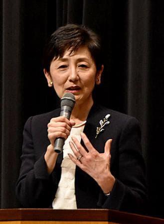 男女共同参画に意識改革が重要 東根で国谷裕子さん講演
