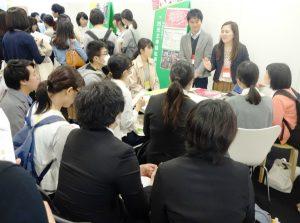 福祉と出会い、社会を良くしていく一歩を―大阪で就職フェア開催