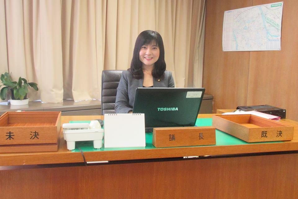 相崎佐和子伊丹市議会議長
