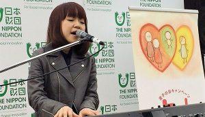 4月4日は「よーしの日」、養子の日キャンペーンに川嶋あいさん登壇