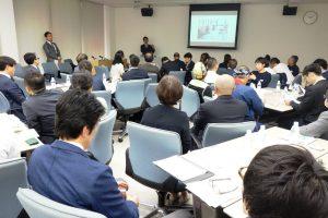 障害者就労支援プロジェクト「はたらくNIPPON!計画」ネットワーク会議開催