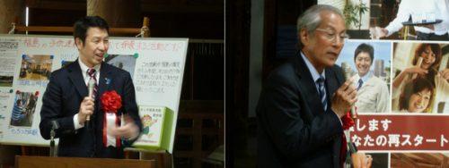 米山新潟県知事、村山上越市長も祝辞を述べた