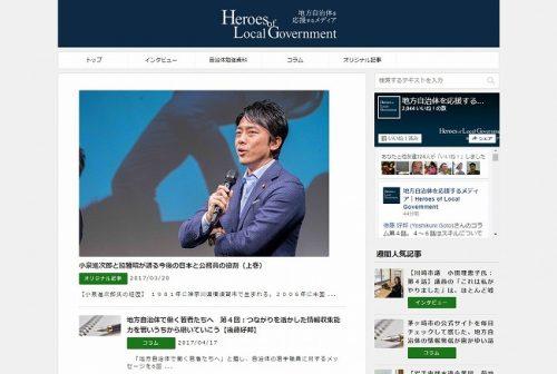 「holg.jp」トップページ