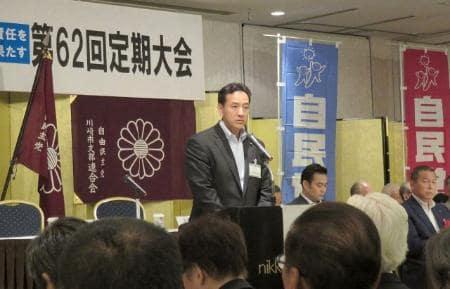 主戦論か現職支持か 川崎市長選で割れる自民