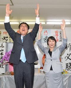 山本氏3選、内舘氏に5501票差 宮古市長選
