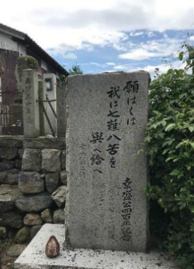 有名な山中鹿之助の墓碑がある幸盛寺