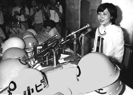 <あのころ>中ピ連、女性党が解散 「闘女」榎さんは主婦に