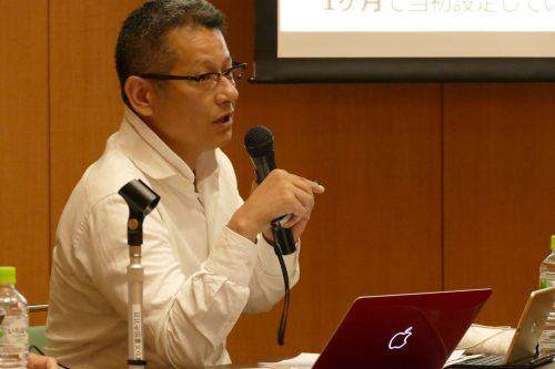 麗澤大学客員研究員で、茨城県境町のCMOを務める松野豊氏