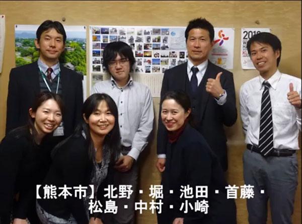 中村幸香さん(1列目中央)