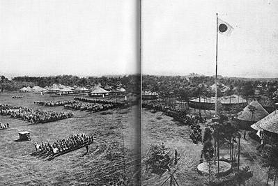 福井県の内原訓練所。写真はWikipediaより
