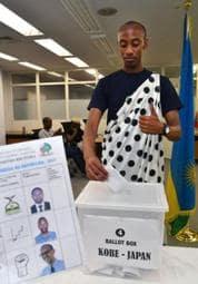 ルワンダ大統領選、神戸に投票所 留学生ら祖国へ一票
