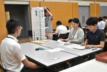 【知事選2017】県選管リハーサル 入念に手順確認