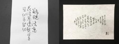 インスタグラム(@hiragana_tokyo)より