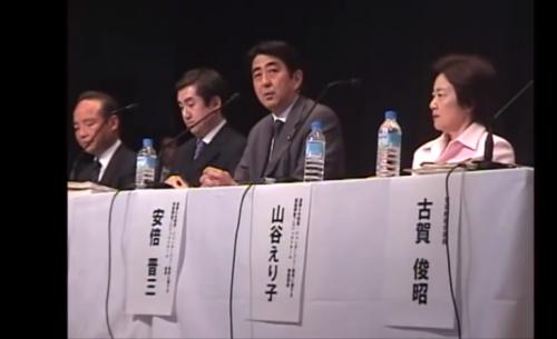 2005年4月に東京・赤坂の自民党本部で開催された「過激な性教育・ジェンダーフリー教育を考えるシンポジウム」(動画スクリーンショット)
