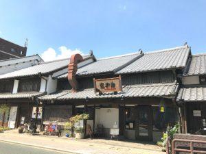 「町のアイデンティティを守るため」―熊本城・城下町の町並みを保存しよう!