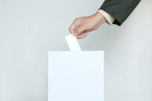 奈良・宇陀市の住民投票が告示 宿泊施設の誘致賛否問う