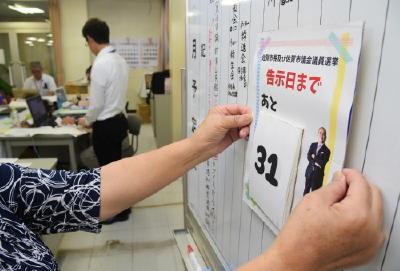 佐賀市長選無風、市議選激戦 告示まで1カ月