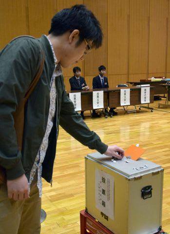 石狩管内の大学 衆院選期日前投票所設置されず 「急で間に合わない」
