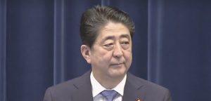 【全文】「この解散は国難突破解散」安倍首相28日衆院解散へ