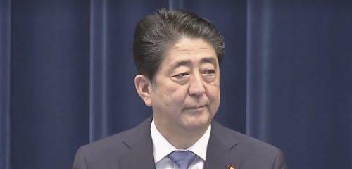 【全文】安倍首相28日衆院解散へ「この解散は国難突破解散」