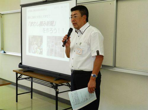 開会の挨拶をする六戸町の円子議長