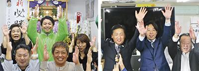 当選を喜ぶ小倉将信陣営(右)と伊藤俊輔陣営