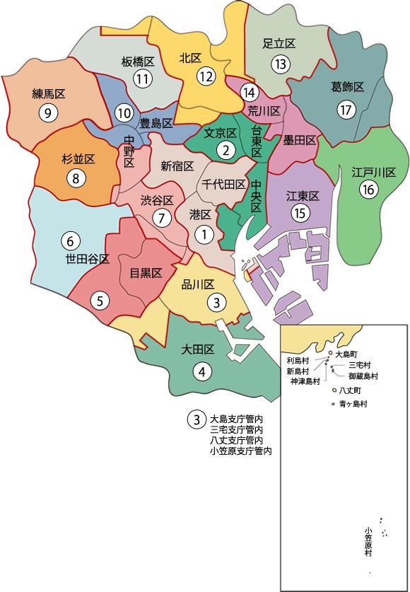 衆院選区割り地図(東京23区)