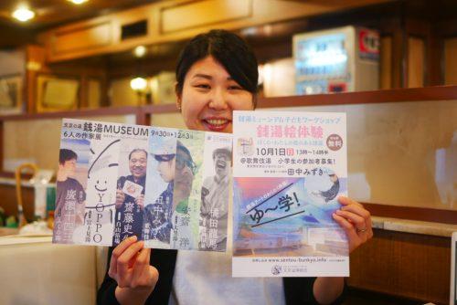 田中みずきさん5