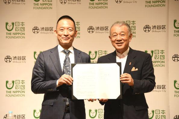 協定書を締結 長谷部渋谷区長(左)と笹川・日本財団会長