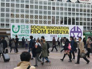 渋谷発の芸術、文化を世界に発信―多様な個性の育成を