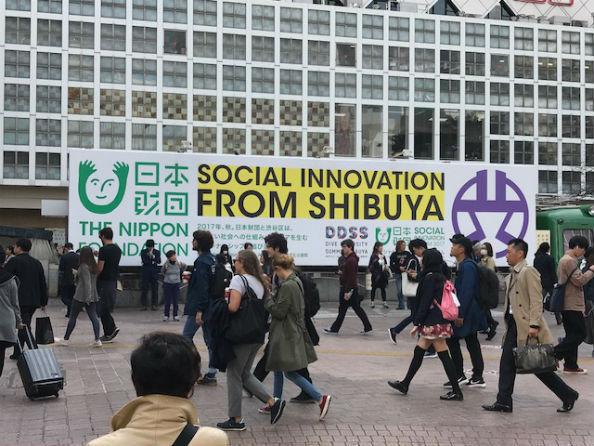 渋谷駅ハチ公広場には大型のカンバンも設けられた