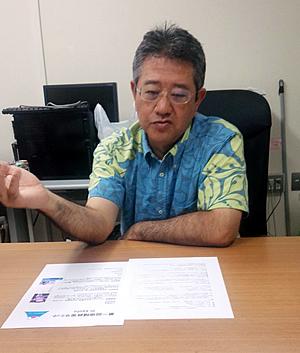 島袋純 琉球大学教授