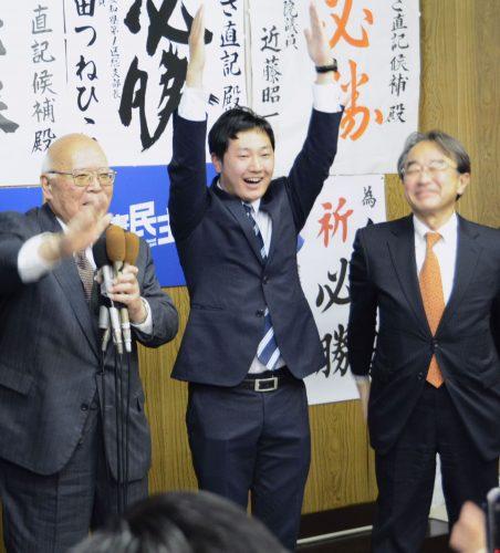 立憲民主に初の地方議員 名古屋市議補選で当選